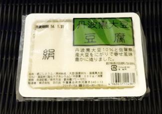 丹波黒豆使用絹・木綿