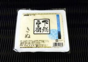 千葉県産大豆・下総絹・木綿