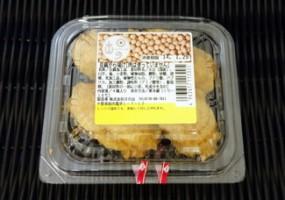 豆腐屋さんの豆腐から揚げ・肉は使ってません