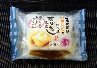 豆腐屋さんのつゆだく揚げ出し豆腐